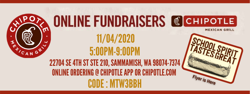 Chipotle Online Fundraiser