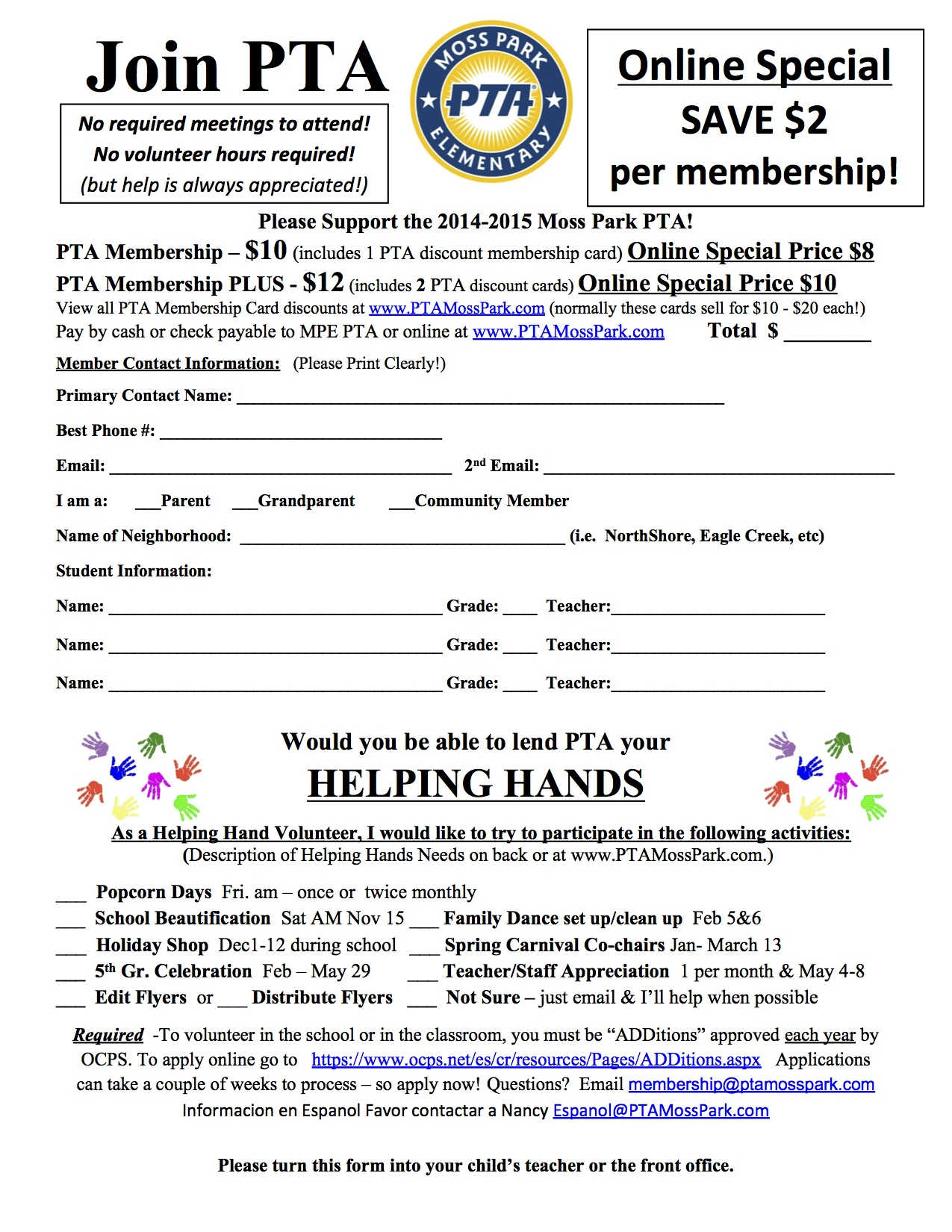 pta membership card template pta membership