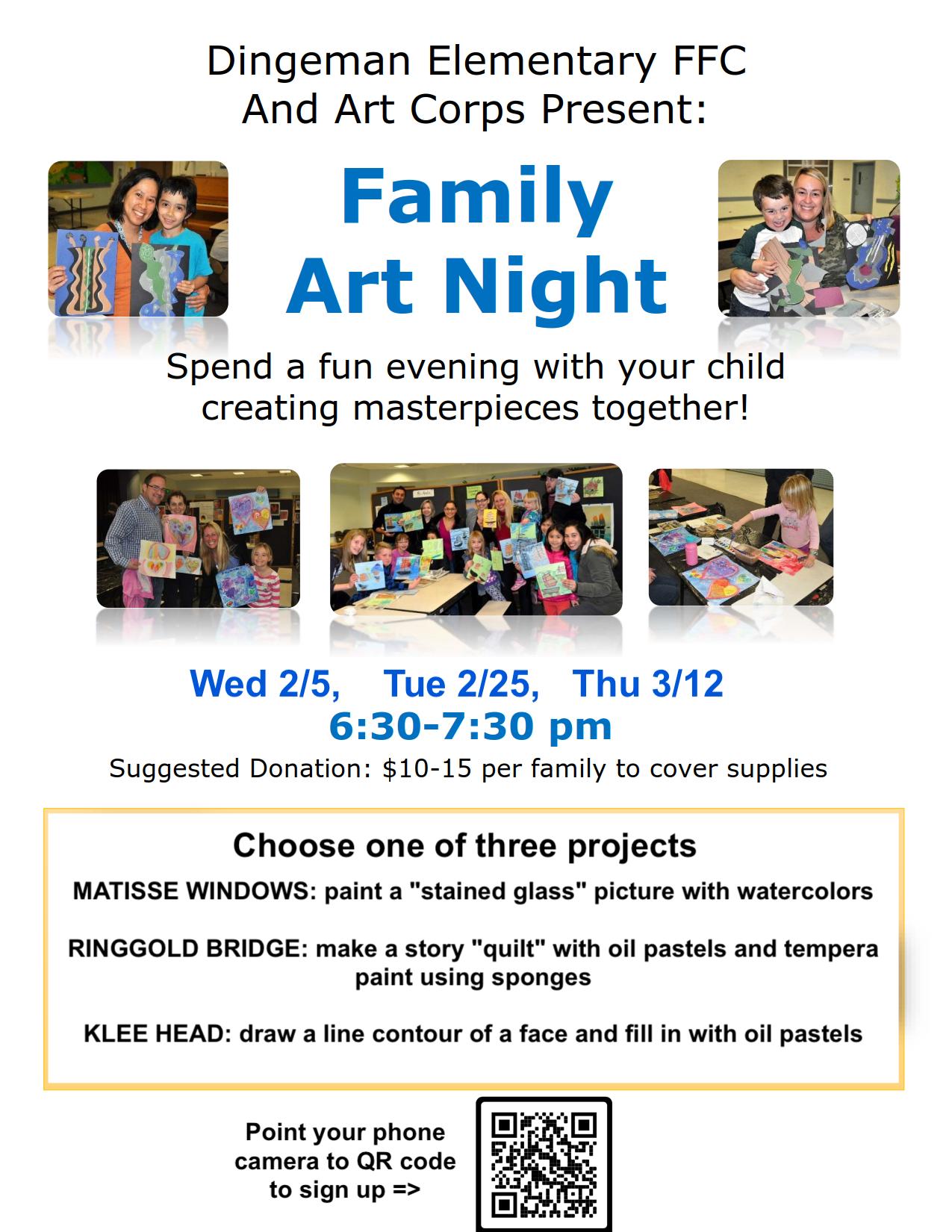Family Art Night 2020